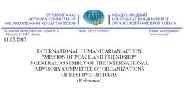 "INTERNATIONAL HUMANITARIAN ACTION ""MISSION OF PEACE AND FRIENDSHIP"" 5 GENERAL ASSEMBLY OF THE INTERNATIONAL ADVISORY COMMITTEE OF ORGANIZATIONS OF RESERVE OFFICERS"