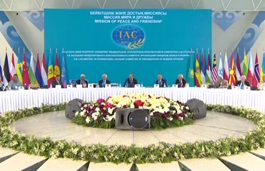 Peace and Friendship Mission. The 3rd  meeting of the International Advisory Council of Organizations of Reserve Officers. Kazakhstan – Astana