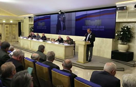 The All-Russian Meeting of  Reserve Officers. «The international cooperation of the reserve officers as a crucial preventive factor against wars, military conflicts and terrorism». Moscow