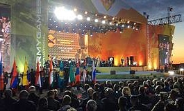 Closing ceremony of the International Army Games 2016