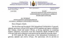 Appeal for heads of International Confederation of generals, admirals and reserve officers reserve officers (COVID-19)